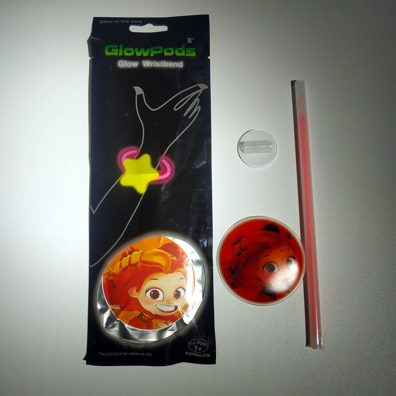 Неоновые светящиеся браслеты SoFun супер девочки glowpods