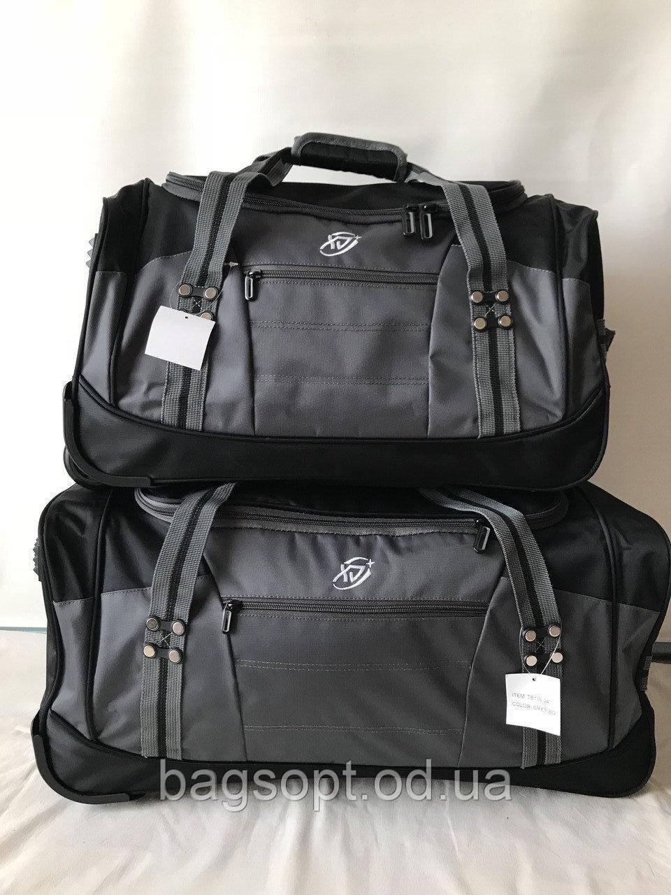 Набор дорожных сумок на колесах для путешествий
