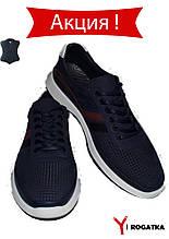 Мужские кожаные кроссовки Rovigo, синие, перфорация, кожподкладка, ортопедическая стелька, полоски из нубука