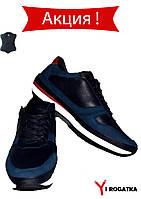 Мужские кожанные кроссовки Rovigo, цвет синий с нубуковыми вставками, кожподкладка, ортопедическая стелька