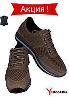 Мужские нубуковые кроссовки Rovigo, цвет лате, перфорация, кожподкладка, ортопедическая стелька