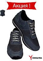 Мужские нубуковые кроссовки Rovigo, цвет серый, перфорация, кожподкладка, ортопедическая стелька