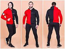 Чоловічий спортівній костюм репліка