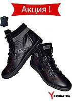 MAXUS Мужские зимние кожаные ботинки Великаны черные