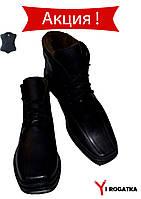 Мужские кожаные ботинки великаны, черные прошитые на шнурке с каблуком