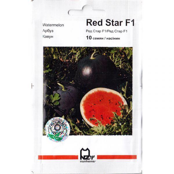 """""""Ред Стар"""" F1 (10 семян) от Nunhems"""