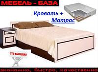 АКЦИЯ!!! Двуспальная Кровать1,6 на 2,0м. + Матрас