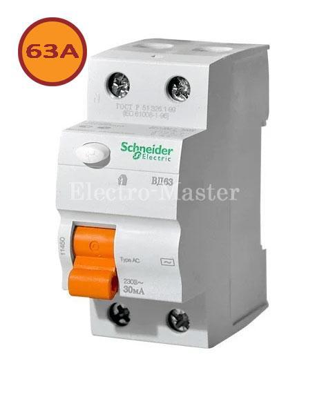УЗО Schneider 2П 63A 30мА ВД63 Домовой (дифреле) 2 полюса тип АС