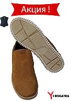 Мужские кеды Multi-Shoes, нубук, цвет рыжий, перфорированые