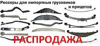Рессора RVI KERAX 06.97- 501029485001