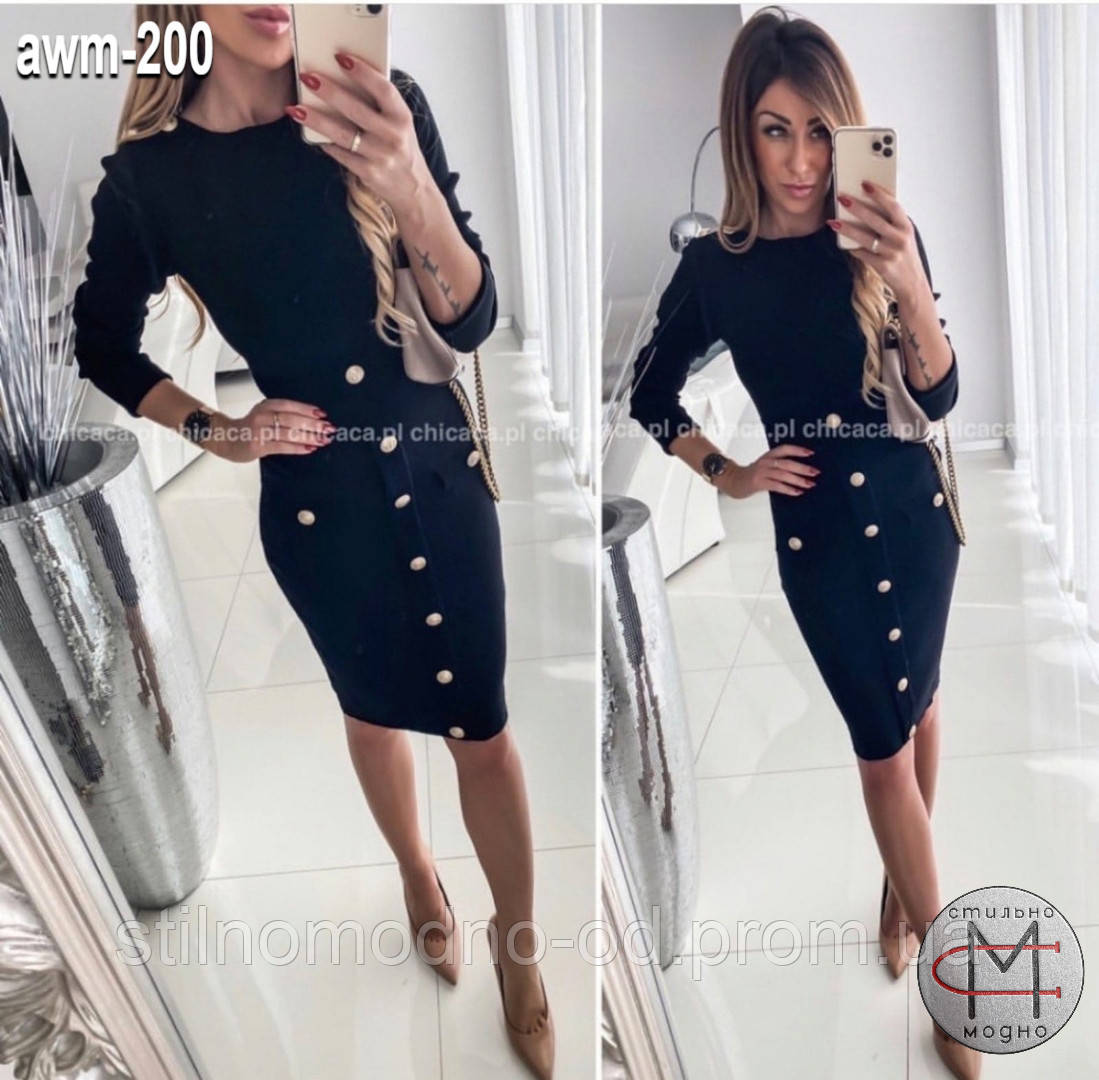 """Жіноче плаття  """"12 пуговиц"""" від СтильноМодно"""