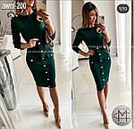 """Жіноче плаття  """"12 пуговиц"""" від СтильноМодно, фото 2"""