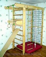 Шведские стенки с рукоходом турником сеткой №4| 210см до 120кг, фото 1