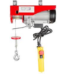 Тельфер электрическийEuro Craft HJ208 500/1000кг (Польша) 2000Вт. 12/6м.