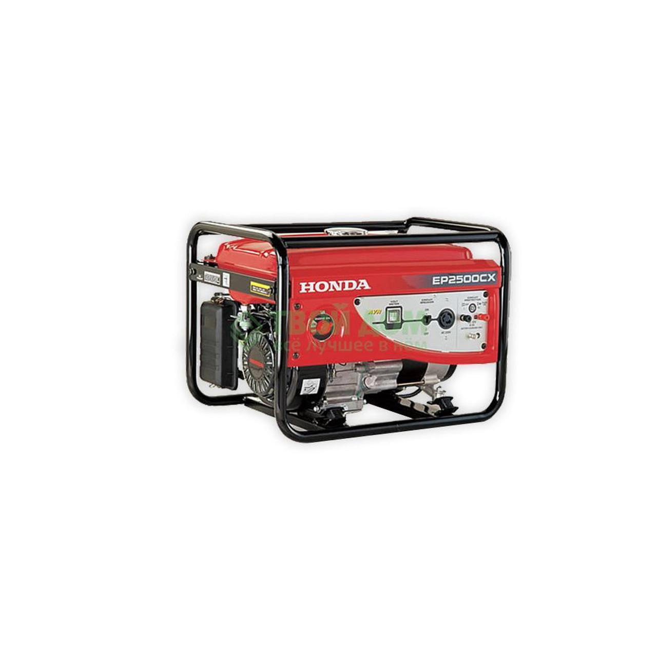 Генераторы и электростанции Honda EP 2500 электрогенератор для дома стройки склада Хонда 2500 Элекстростартер