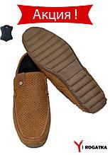 Мужские мокасины Multi-Shoes, нубук, цвет рыжий, перфорированые