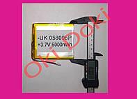 Аккумулятор для планшетов UK 058095P 5000.0 (мА/ч) Li-Ion mAh 3.7V Длина 95 мм Ширина 80мм