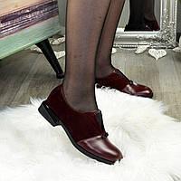 Туфли бордовые женские на маленьком каблуке, натуральная кожа и замша. 37 размер