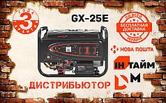 Генератор бензиновый Dnipro-M GX-25E