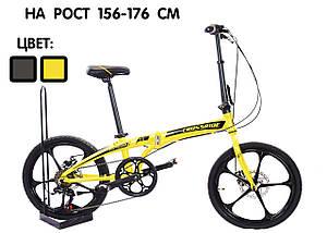 """Складной велосипед алюминиевый 20"""" Crossride City Folding"""