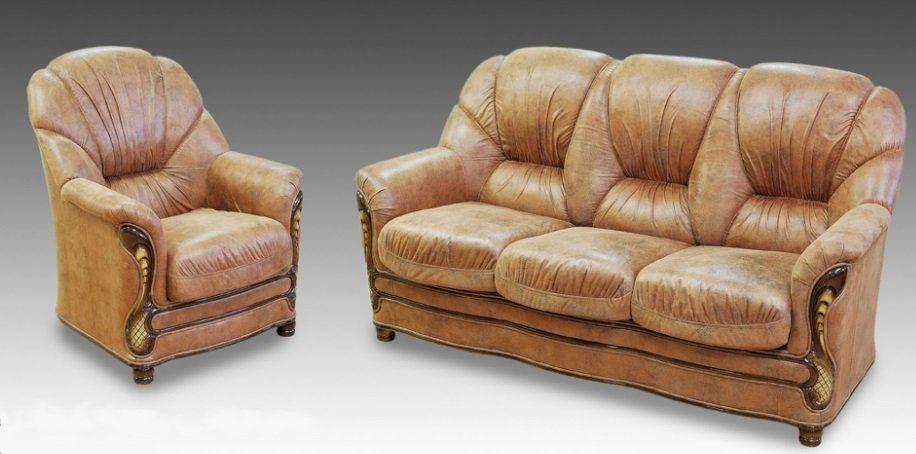 Комплект мягкой мебели Кармен (кожа) Курьер