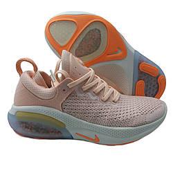 Кроссовки похожие на Nike Joyride Run Flyknit Светло-коралловый
