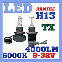 Автомобильные лед лампы LED Лампы светодиодные Лампы h13 ALed S H13 5000K 4000Lm (2шт), фото 1