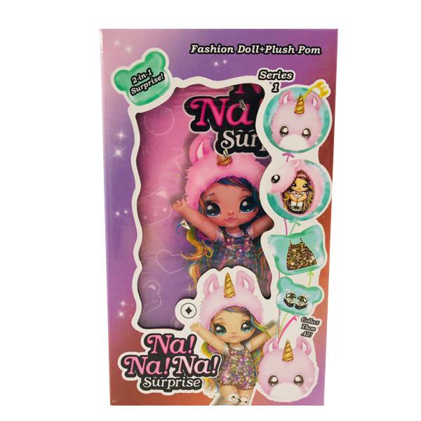 Кукла Na Na Na Surprise 1 Series с чемоданом от L.O.L. 20 см