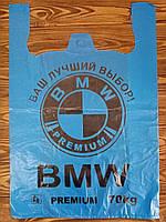 Пакет майка BMW 39х60, 50 шт. в упак., 40мкм