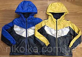 Куртка для мальчиков оптом, Buddy boy, 3-7/8 лет, арт. 2932