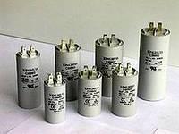 Конденсатор пусковой 2 мкФ     450В