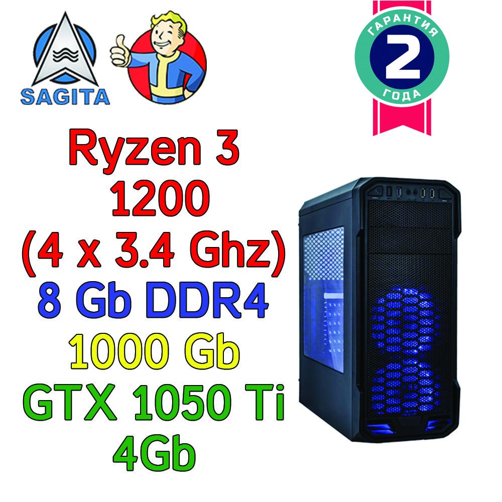 Игровой компьютер / ПК  ( AMD Ryzen 3 1200  4 x 3.1GHz / A320 / 8Gb DDR4 / 1 Tb / GTX 1050 Ti  / 500W)