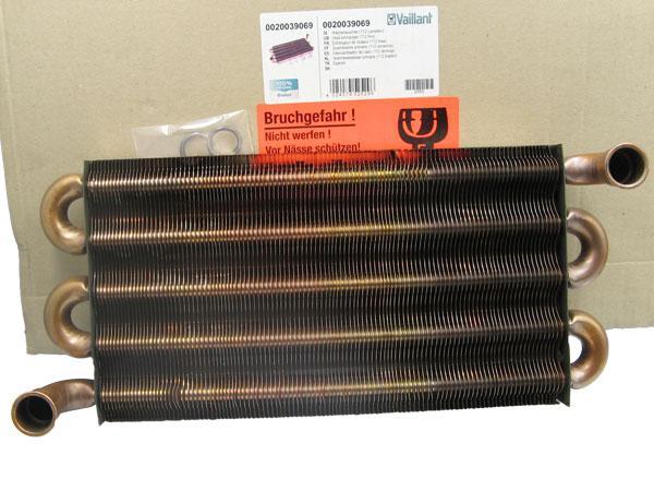 Теплообменник первичный Vaillant turboTEC 28-32 кВт. - 0020039069