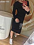 """Жіноче плаття  """"Футляр"""" від СтильноМодно, фото 2"""
