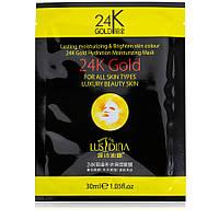 Тканивая маска для лица с 24К золотом (осветляющая) 30 ml   CMD-71