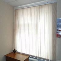 Установка Вертикальных жалюзи в кабинете