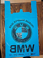 Пакет майка BMW 44х75, 50 шт. в упак., 40мкм