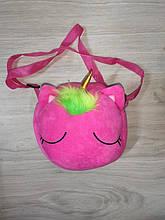 М'яка Сумка Єдиноріг для дівчинки арт 15286 рожева.