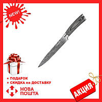 Нож поварской Maestro MR-1483 Damascus Steel 17.5″ | ножик | ножи кухонные Маэстро, Маестро