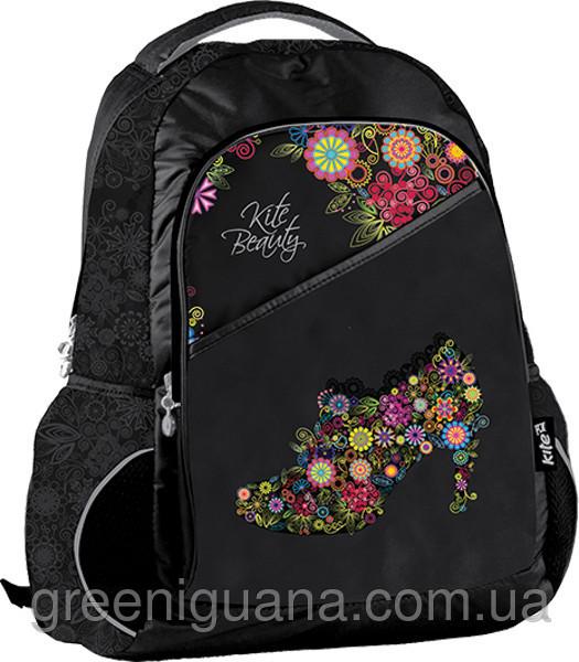 Рюкзак beauty 864-1 kite парень с рюкзаком