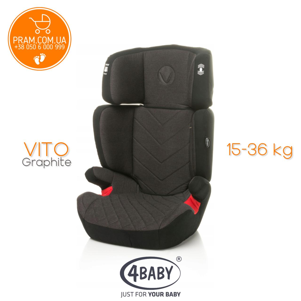 4BABY VITO 2020 автокресло группы 2-3 (15-36 кг) Graphite Темно-серый