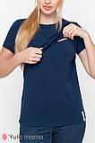 Футболка для беременных и кормящих мам MARGO NR-10.011 темно-синяя, фото 3