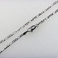 Ювелирная бижутерия цепочка Xuping покрытая родием