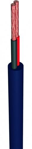 BX 13 (SF 240) спікер, двуж, чорний.