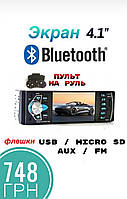 "Автомагнитола с экраном 1din Pioneer 4""дюйма Блютуз\USB\micro SD + пульт на руль"