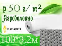 Агроволокно  PLANTEX 50 г/м² 100х3,2м белое