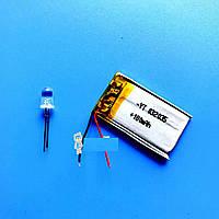 35x20mm 3,7V 180 mAh YT 032035 Li-Ion  Литий-полимерный аккумулятор для mp3 часов плееров гарнитур
