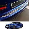 Захисна накладка на задній бампер для BMW 3-series G20 4Dr сєдан 2018> /нерж.сталь/