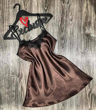 Витончений сексуальний комплект з атласу з французьким мереживом насиченого кольору шоколад.