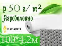 Агроволокно  PLANTEX 50 г/м² 100х4,2м белое
